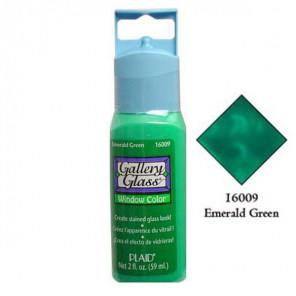 """Витражная краска Gallery Glass """"Зеленый изумруд"""" PLD-16009"""