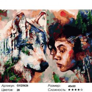 Количество цветов и сложность Зов природы Раскраска по номерам на холсте GX25626