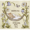Наш цветочек Набор для вышивания Овен 941