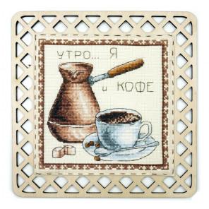 Кофе в турке Набор для вышивания с рамкой Марья Искусница 22.002.03