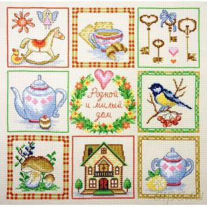 Дом милый Набор для вышивания Марья Искусница 11.001.10