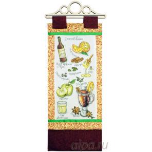 Зимний напиток Набор для вышивания панно Марья Искусница 22.001.03