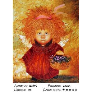 Рыжий ангелочек с фиалками Раскраска картина по номерам на холсте Q3490