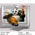 Панда повар Раскраска картина по номерам 3D на холсте