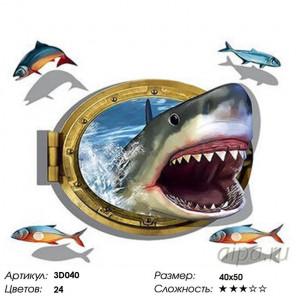 Количество цветов и сложность Пасть акулы Раскраска картина по номерам 3D на холсте 3D040