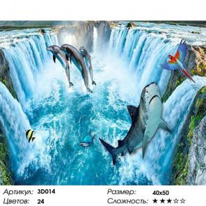 Количество цветов и сложность Над водопадом Раскраска картина по номерам 3D на холсте 3D014