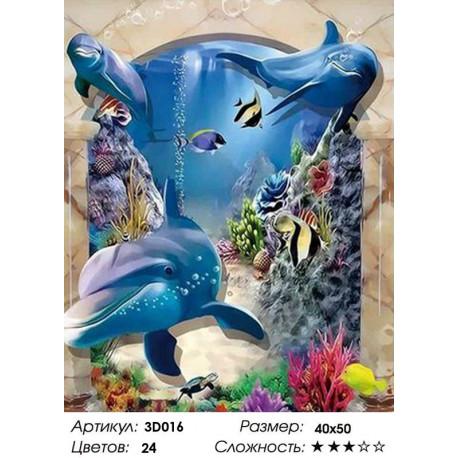 Количество цветов и сложность Мир в глубине Раскраска картина по номерам 3D на холсте 3D016
