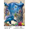 Мир в глубине Раскраска картина по номерам 3D на холсте