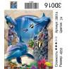 Характеристики Мир в глубине Раскраска картина по номерам 3D на холсте 3D016