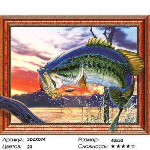 Количество цветов и сложность Алмазная мозаика 3D 40x50 3DZX074
