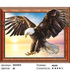 Алмазная мозаика 3D 40x50 3DZX076