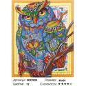 Задумчивый взгляд совы Алмазная вышивка мозаика 5D