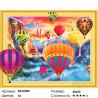 Количество цветов и сложность Алмазная мозаика 5D 40x50 5DZX055