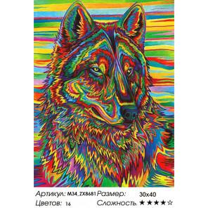 Количество цветов и сложность Волк в разноцветном окрасе Алмазная вышивка мозаика
