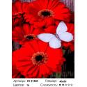 Количество цветов и сложность Красные герберы Раскраска картина по номерам на холсте ZX 21240