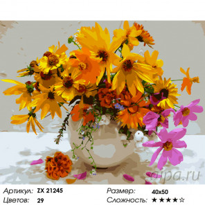 Количество цветов и сложность Рудбекия в букете Раскраска картина по номерам на холсте ZX 21245