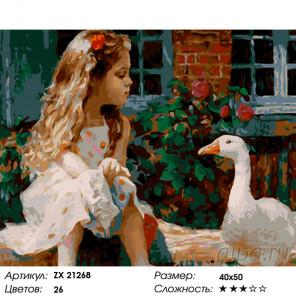Количество цветов и сложность Мой друг - гусь Раскраска картина по номерам на холсте ZX 21268