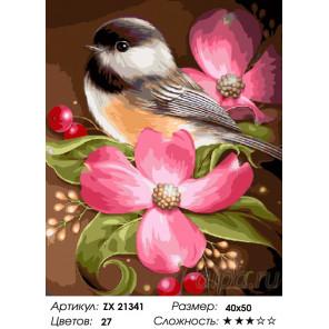 Количество цветов и сложность Синица в цветах Раскраска картина по номерам на холсте ZX 21341