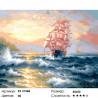 Количество цветов и сложность Корабль на волнах Раскраска картина по номерам на холсте ZX 21368
