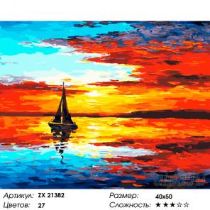 Количество цветов и сложность Радужный закат Раскраска картина по номерам на холсте ZX 21382