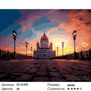 Количество цветов и сложность Храм христа спасителя Раскраска картина по номерам на холсте ZX 21270