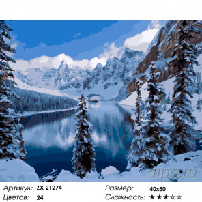 Количество цветов и сложность Зима в горах Раскраска картина по номерам на холсте ZX 21274