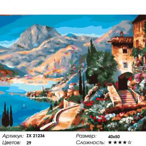 Количество цветов и сложность Красоты Средиземноморья Раскраска картина по номерам на холсте ZX 21236