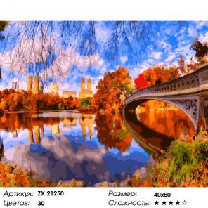 Количество цветов и сложность Отражение осени Раскраска картина по номерам на холсте ZX 21250