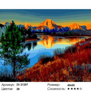 Количество цветов и сложность Снежная гора Раскраска картина по номерам на холсте ZX 21257