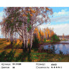 Количество цветов и сложность Осень в березовой роще Раскраска картина по номерам на холсте ZX 21228