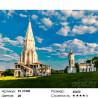 Количество цветов и сложность Коломенское. Церковь вознесения Раскраска картина по номерам на холсте ZX 21305