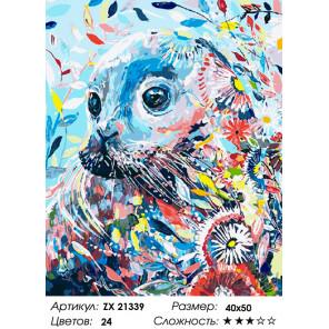 Количество цветов и сложность Морской котик Раскраска картина по номерам на холсте ZX 21339