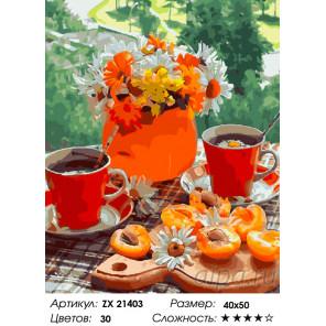 Количество цветов и сложность Осенний завтрак Раскраска картина по номерам на холсте ZX 21403