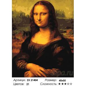 Количество цветов и сложность Мона лиза Раскраска картина по номерам на холсте ZX 21404