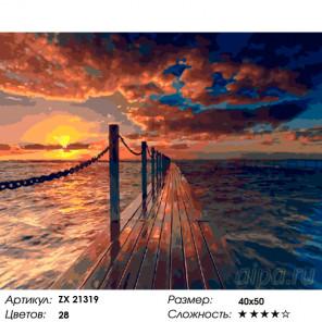 Количество цветов и сложность Закат над океаном Раскраска картина по номерам на холсте ZX 21319