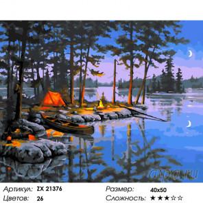 Количество цветов и сложность Ужин на природе Раскраска картина по номерам на холсте ZX 21376