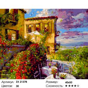 Количество цветов и сложность Ночь на озере Раскраска картина по номерам на холсте ZX 21378