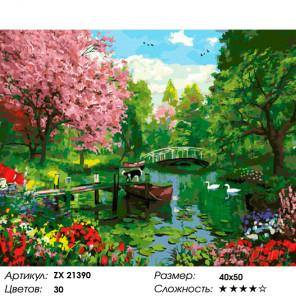 Количество цветов и сложность Яркий пейзаж Раскраска картина по номерам на холсте ZX 21390