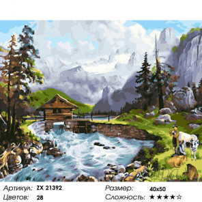 Количество цветов и сложность Домик у горной реки Раскраска картина по номерам на холсте ZX 21392