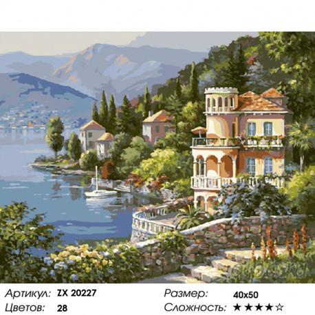 Количество цветов и сложность Виллы у озера Раскраска картина по номерам на холсте ZX 20227
