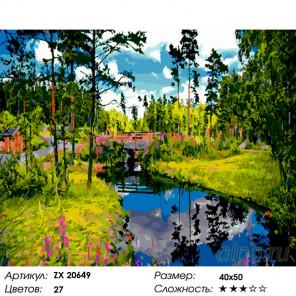 Количество цветов и сложность Мост через речку Раскраска картина по номерам на холсте ZX 20649