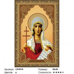 Количество цветов и сложность Святая мученица Татьяна Алмазная мозаика на подрамнике Painting Diamond CDX018