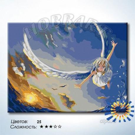 Количество цветов и сложность В полёте за мечтой Раскраска по номерам на холсте Hobbart DZ3040003-Lite