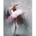 Восхитительный балет Раскраска картина по номерам на холсте