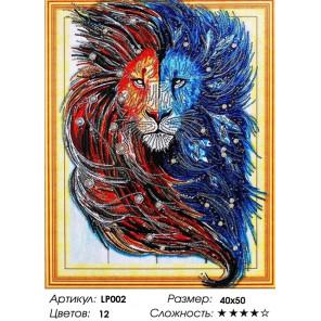 Количество цветов и сложность Синий лев Алмазная вышивка мозаика 5D LP002
