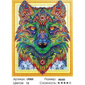 Количество цветов и сложность Зеленый волк Алмазная вышивка мозаика 5D LP005