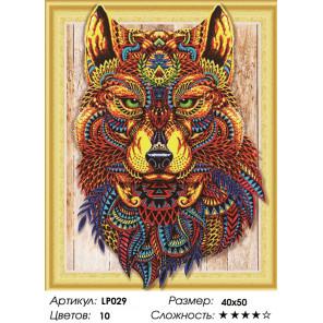 Количество цветов и сложность Зеленоглазый волк Алмазная вышивка мозаика 5D LP029