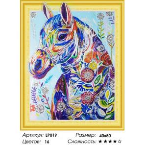 Количество цветов и сложность Разноцветная лошадь Алмазная вышивка мозаика 5D LP019