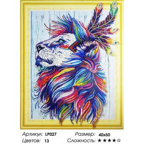 Количество цветов и сложность Индийский лев Алмазная вышивка мозаика 5D LP027