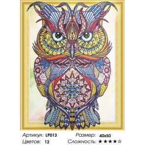 Количество цветов и сложность Синий филин Алмазная вышивка мозаика 5D LP013